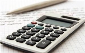 افزایش سقف اعمال گواهی ماده 186 قانون مالیات های مستقیم