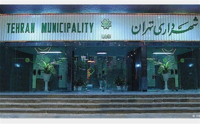 دعوت شهرداری تهران از مردم برای نصب اپلیکیشن ماسک