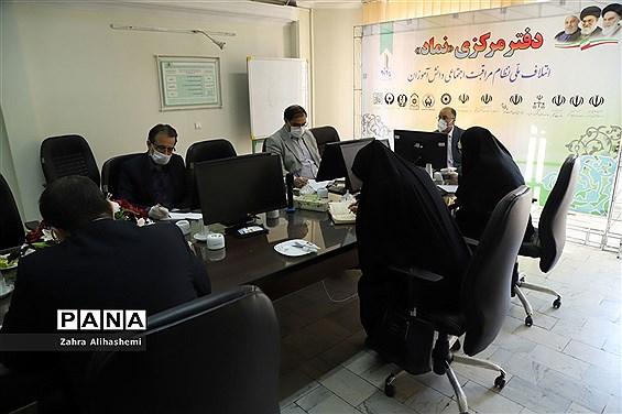 صد و یازدهمین نشست شورای پرورشی آموزش و پرورش شهر تهران