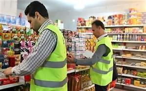 طرح تشدیدنظارت و بازرسی بر بازار ویژه ماه رمضان در تهران آغاز شد