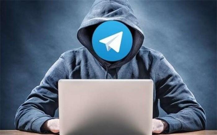 دستگیری ادمین یک کانال تلگرامی