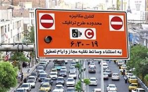 طرح ترافیک از روز شنبه اجرا میشود