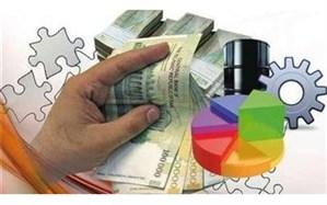 وقوع بزرگترین پرداخت غیرحضوری در تاریخ نظام بانکی ایران