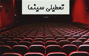 نمیتوان زمان دقیقی برای بازگشایی سینماها اعلام کرد