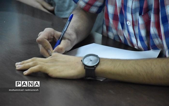 آشنایی دانشآموزان و والدین یزدی با  المپیاد فیزیک و نجوم