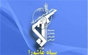 بیانیه سپاه عاشورا به مناسبت سالروز تاسیس سپاه پاسداران انقلاب اسلامی