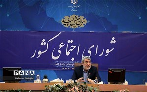 وزیر کشور: آیت الله امینی هرگز در وادی افراط و تفریط نیفتاد