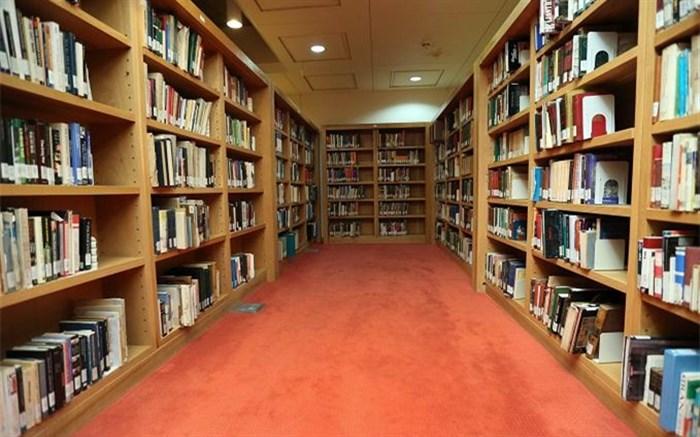 کتابخانه ملی