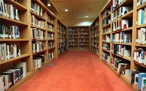 جدیدترین فرهنگنامه کودک و نوجوانان در سازمان اسناد و کتابخانه ملی ایران رونمایی می شود