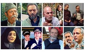 سریالهای رمضانی آیفیلم اعلام شدند