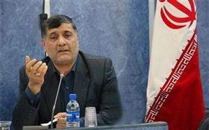 اعلام شرایط نقل و انتقال فرهنگیان استان گیلان