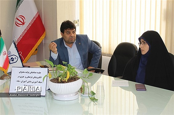 جلسه هماهنگی تولید محتوای الکترونیکی فرهنگی و هنری آموزش و پرورش استان بوشهر
