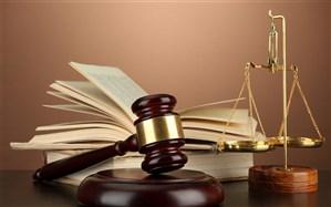 ممنوعیت پذیرش وکالتنامههای تنظیمی در زندان توسط بانکها