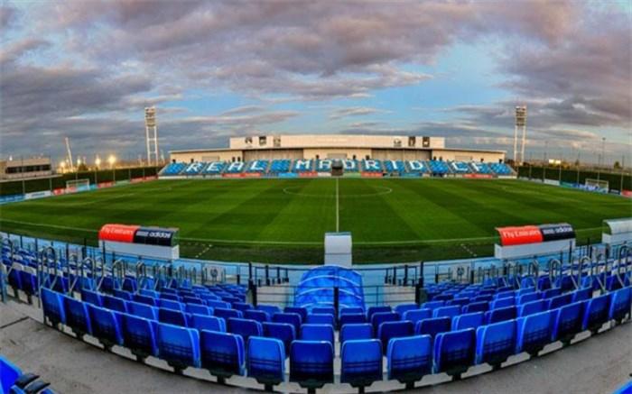 ورزشگاه آلفردو دی استفانو