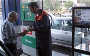 اصول بهداشتی در پمپبنزینها رعایت میشود؟+ویدئو