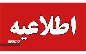 بازگشایی مدارس در خوزستان یک هفته به تعویق افتاد