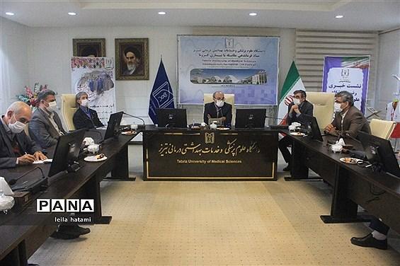 نشست خبری رئیس دانشگاه علوم پزشکی تبریز