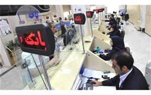 ممنوعیت پرداخت سود به حساب بانکی دستگاههای اجرائی در سال ۹۹
