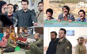 نگاهی به سریالهای تلویزیونی  ماه رمضان