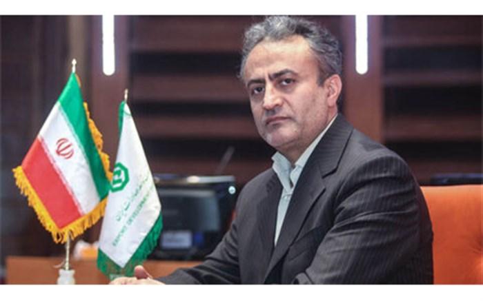 حسینیان