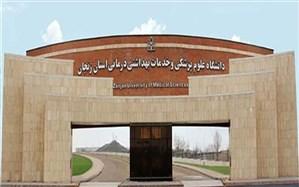 دانشگاه علوم پزشکی زنجان در بین دانشگاههای تاثیرگذار جهان قرار گرفت