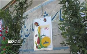 زنگ سپاس معلم به صورت زنده از شبکه صدا وسیمای استانی نواخته می شود