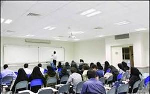 اطلاعیه زمان و نحوه حذف ترم دانشجویان دانشگاه یاسوج