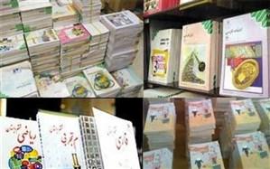 شروع ثبت سفارش و خرید کتابهای درسی سال تحصیلی ۱۴۰۰-۱۳۹۹