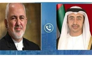 گفتگوی ظریف با وزیر خارجه امارات درباره تحولات منطقهای