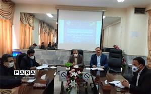برگزاری اولین جلسه شورای اداری آموزش و پرورش کلات
