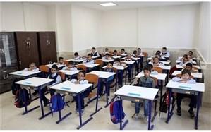 عودت شهریه فعالیتهای غیردرسی مدارس غیردولتی