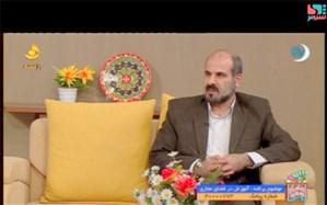 بوشهر در بین پنج استان برتر در اجرای شبکه شاد