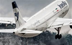 از سرگیری پروازهای تهران- ایروان از فرودگاه امام