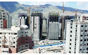 طرح اقدام ملی مسکن فرهنگیان در استان اردبیل آغاز شد