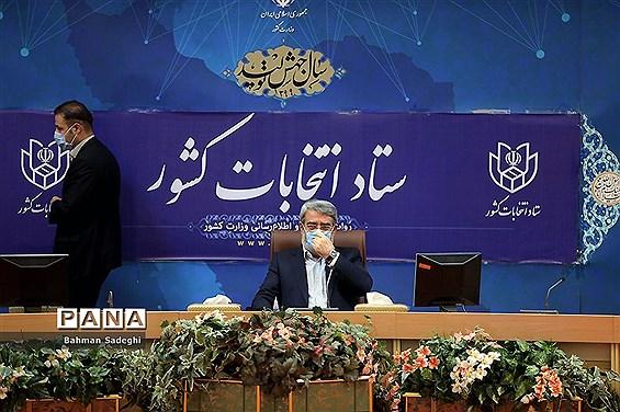 نشست ویدِئو کنفرانس مشترک ستاد انتخابات کشور با استانداران سراسر کشور