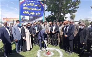 فرماندار اسلامشهر: امیدواریم متروی چهاردانگه با حمایت های ویژه استاندار تهران تا پایان سال به بهره برداری برسد