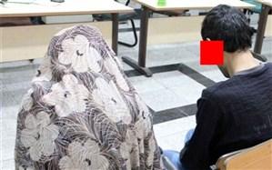 سرقت هدایای عروسی دختر دایی برای ازدواج با یک کلاهبردار