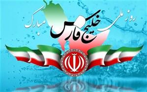سالروز تایید سازمان ملل بر ایرانی بودن آبراهه «خلیج فارس»