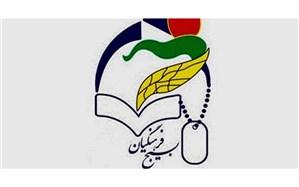 لبیک فرهنگیان به پیام مقام معظم رهبری به مناسبت روز معلم