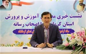 بالغ بر 500 کلیپ با محتوای غنی فرهنگی در کرمانشاه تولید شده است