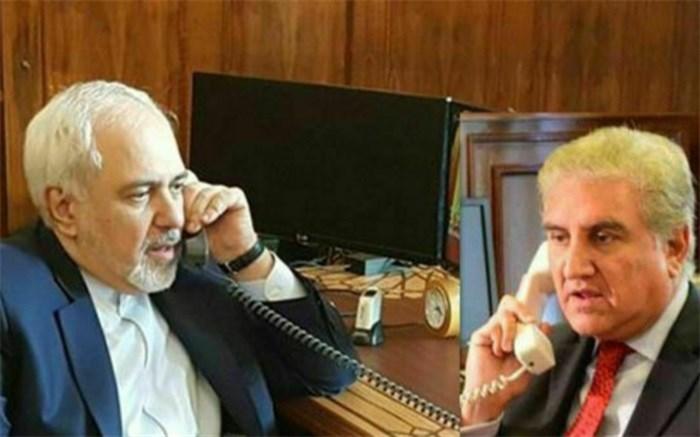 رایزنی تلفنی وزیران امور خارجه ایران و پاکستان
