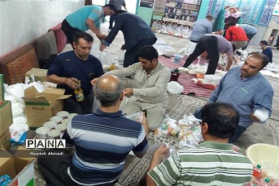 اهدای بستههای حمایتی در شهرری