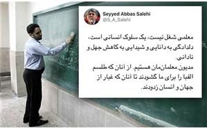 وزیر فرهنگ و ارشاد: معلمی یک سلوک انسانی است
