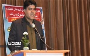 پیام مدیر ادار ه آموزش وپرورش بهاباد به مناسبت هفته بزرگداشت مقام