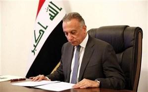 دستور الکاظمی برای تشکیل «شورای هماهنگی عراق و عربستان»