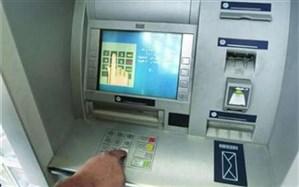 کلاهبرداری از افراد مسن و بی سواد با کارت عابر بانک در کهگیلویه
