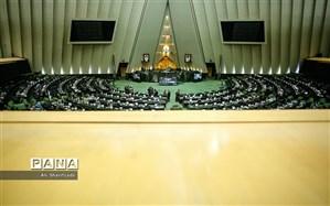 آغاز به کار رسمی مجلس شورای اسلامی؛ هیات رئیسه سنی انتخاب شدند
