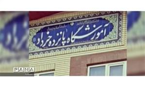 دل نوشته انجمن اولیا مدرسه ۱۵ خرداد در منطقه ۱۲