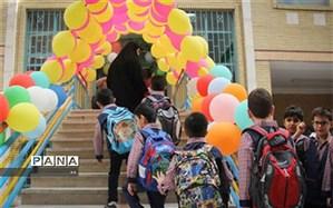 بازگشایی برخی مدارس لرستان از ۲۷ اردیبهشت
