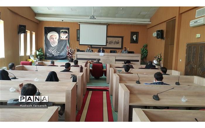 جلسه شورای ورزش به ریاست فرماندار کلات
